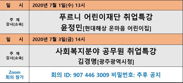 5eec70f6d2ad279a088deddc2ceb74b5_1593652